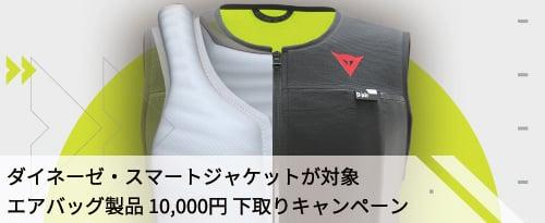 500x205_banner_SJCampaign