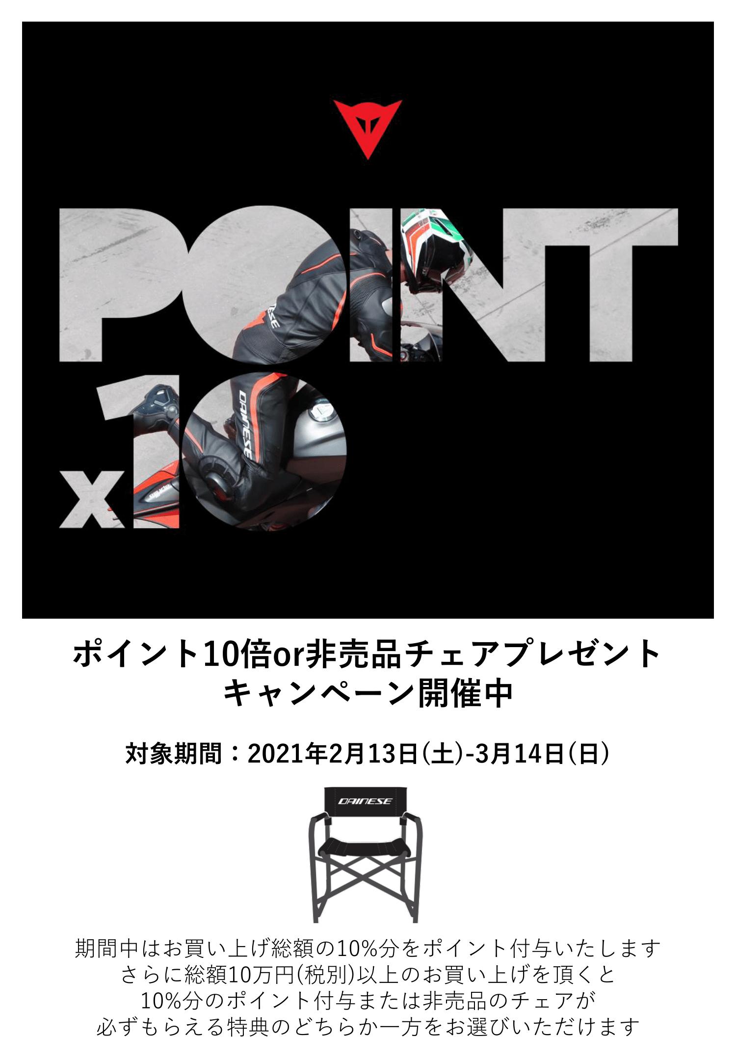 pop-1