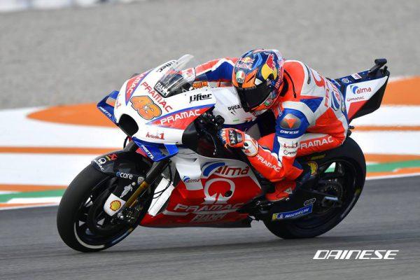 MotoGP第17戦オーストラリアGPパブリックビューイング