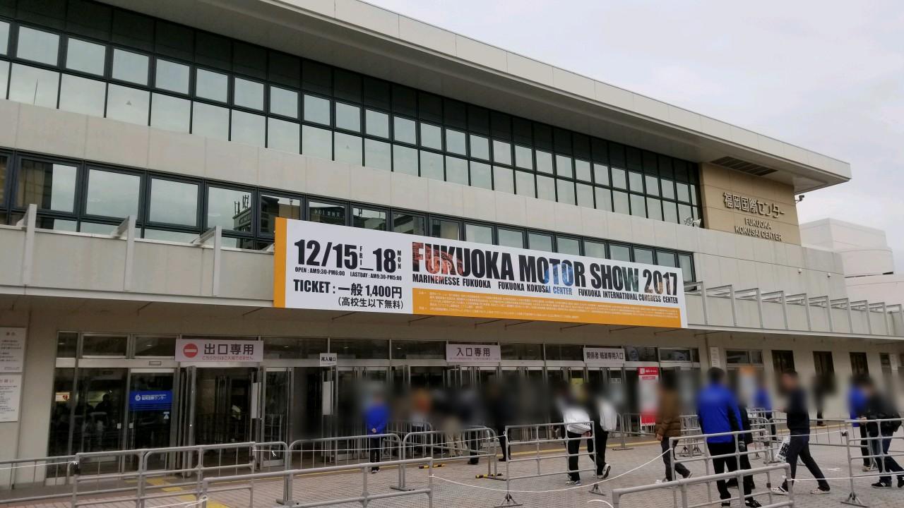 福岡モーターショーに行ってきました!