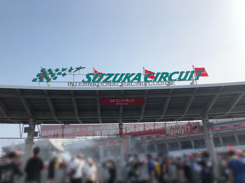 鈴鹿8時間耐久レース観戦レポート