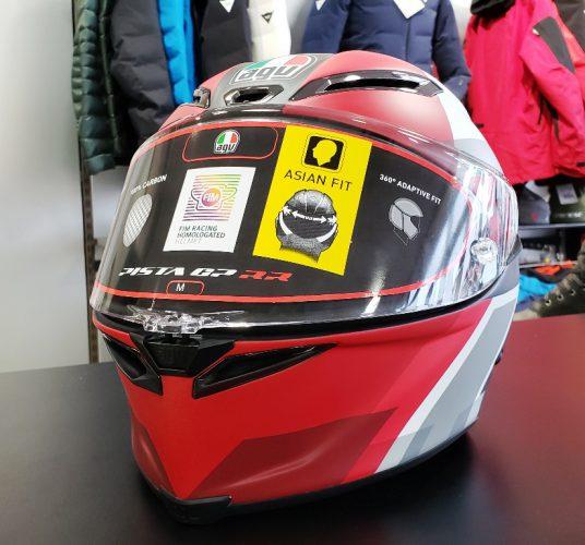 AGV新作ヘルメット『PISTA GP RR』が入荷しております。