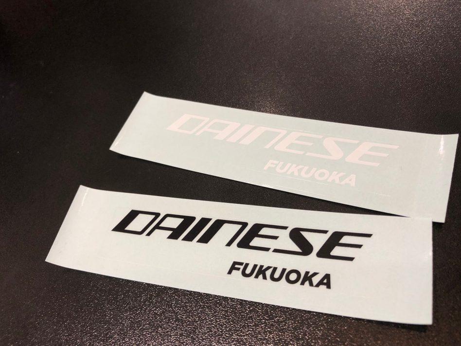 公式LINE登録でオリジナルステッカープレゼント!